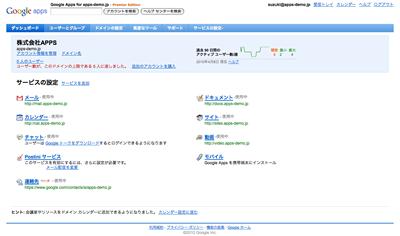 2010-04-09_1148
