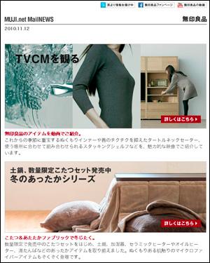mail_muji